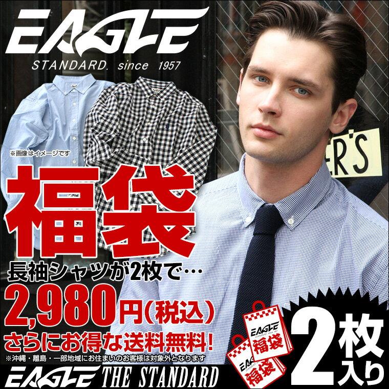 福袋 2017 メンズ シャツ メンズ 長袖 [EAGLE THE STANDARD シャツ メンズ ボタンダウンシャツ 長袖 チェックシャツ ストライプシャツ カジュアルシャツ シャツ 福袋] (日本規格)