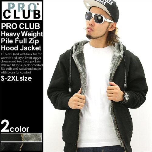 PRO CLUB プロクラブ パーカー メンズ 大きいサイズ ≪Heavy Weight≫ (PC144) [PRO ...