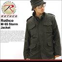 【送料無料】 ROTHCO ロスコ m-65 ジャケット メンズ 大きいサイズ [ジャケット メンズ ナイロンジャケット M65 M-65 フィールドジャケット ミリタリー アメカジ ブランド M-65 M65 ジャケット 大きいサイズ] (USAモデル)
