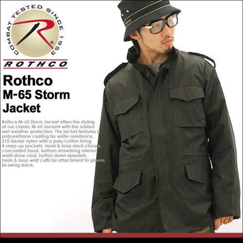 ROTHCO ロスコ m-65 ジャケット メンズ 大きいサイズ [ジャケット メンズ ナイロンジ...
