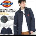 【BIGサイズ】 【送料無料】 Dickies ディッキーズ ジャケット デニムジャケット 大きいサイズ メンズ [ディッキーズ Dickies ジャケット メンズ アウター ブルゾン 防寒 デニムジャケット ワークジャケット アメカジ 大きいサイズ 3L 4L 5L] (USAモデル)