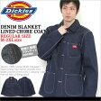 【送料無料】 ディッキーズ Dickies ディッキーズ ジャケット デニムジャケット 大きいサイズ メンズ [ディッキーズ Dickies ジャケット メンズ アウター ブルゾン 防寒 デニムジャケット ワークジャケット アメカジ 大きいサイズ XL XXL LL 2L 3L] (USAモデル)