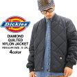 ディッキーズ Dickies ディッキーズ ジャケット メンズ 大きいサイズ 61242 [Dickies ディッキーズ アウター 大きいサイズ メンズ キルティング ジャケット ナイロンジャケット ブルゾン ディッキーズ 防寒 秋冬 大きい XL XXL LL 2L 3L] (USAモデル)
