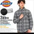 【BIGサイズ】 ディッキーズ Dickies ディッキーズ シャツジャケット メンズ チェック 送料無料 [ディッキーズ dickies シャツジャケット チェック チェック柄 アウター ブルゾン アメカジ 防寒 冬 大きいサイズ 2XL XXL 2L 3L 4L] (USAモデル)