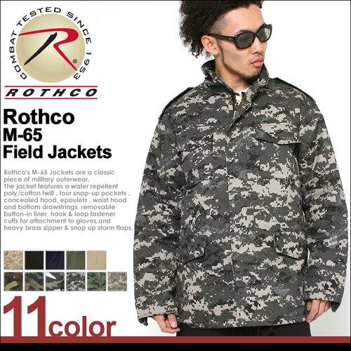 ロスコ ROTHCO ロスコ M-65 フィールドジャケット メンズ ミリタリージャケット m65 ...