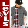 【送料無料】 Levi's Levis リーバイス Gジャン メンズ トラッカージャケット [リーバイス Levi's Levis Gジャン メンズ 大きいサイズ アメカジ ブランド スウェット パイル生地 フレンチテリー トラッカージャケット 大きいサイズ メンズ XL XXL LL 2L 3L] (USAモデル)
