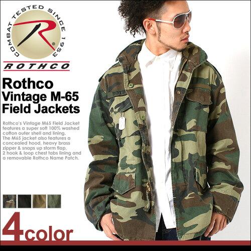 ロスコ ROTHCO ロスコ M-65 ミリタリージャケット メンズ M65 ヴィンテージ仕様 [ROT...