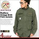 【送料299円】ROTHCO ロスコ M-65 VINTAGE JACKET ジャケット メンズ 秋冬 M65 フライトジャケット アウター ブルゾン 無地 迷彩 黒 ブラック XL XXL LL 2L 3L 【平行輸入品】 【USAモデル】
