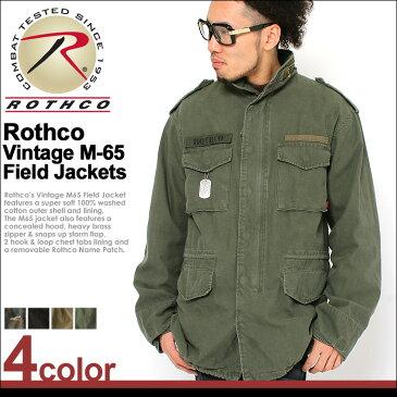 ロスコ ROTHCO ロスコ M-65 VINTAGE JACKET ジャケット メンズ 秋冬 M65 フライトジャケット アウター ブルゾン 無地 迷彩 黒 ブラック XL XXL LL 2L 3L 【平行輸入品】 【USAモデル】