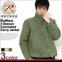 【送料299円】 ロスコ ROTHCO ロスコ ジャケット メンズ 大...