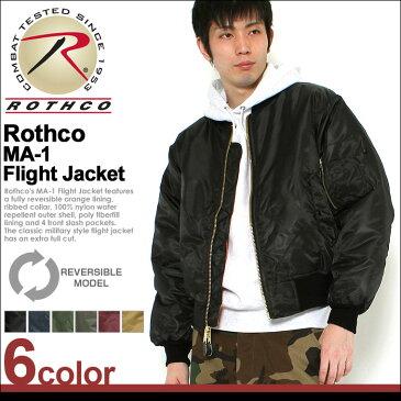 ロスコ ROTHCO ロスコ ma-1 メンズ 大きいサイズ メンズ アウター [ROTHCO ロスコ ジャケット メンズ ミリタリージャケット メンズ フライトジャケット ma-1 ブルゾン メンズ ma1 メンズ 米軍 大きいサイズ メンズ]