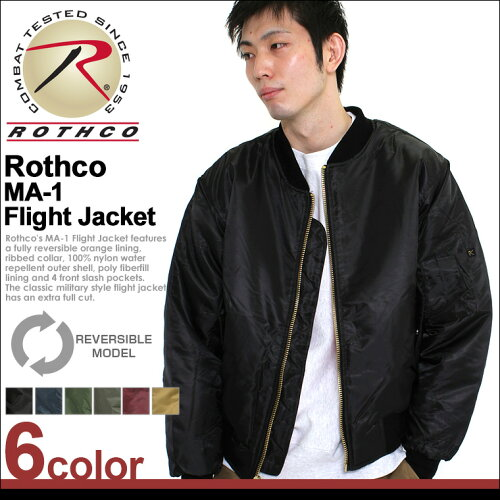 ロスコ ROTHCO ロスコ MA-1 メンズ 大きいサイズ フライトジャケット ma-1 [ROTHCO ロスコ ジャケ...