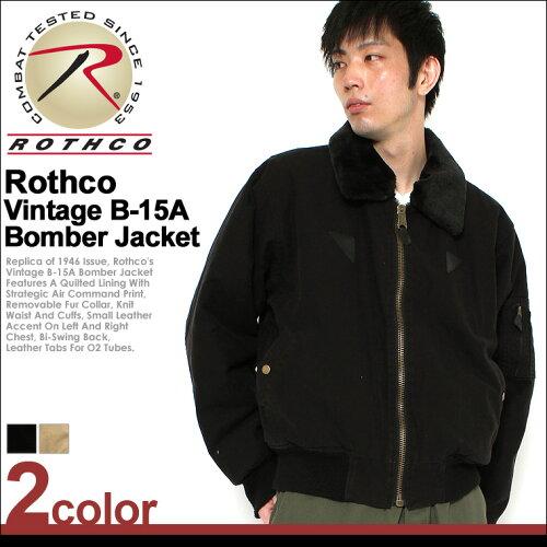 ロスコ ROTHCO ロスコ ジャケット メンズ 冬 大きいサイズ ヴィンテージ仕様 [ROTHCO...
