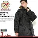 【送料無料】 ROTHCO ロスコ N-3B ジャケット メンズ 大きいサイズ n3b [ロスコ ROTHCO アウター メンズ ブルゾン 秋冬 防寒 n3b メンズ n-3b フライトジャケット アウター コート フード ナイロン ミリタリージャケット 大きいサイズ メンズ XL XXL LL 2L 3L] (USAモデル)