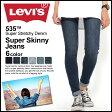 リーバイス Levi's Levis リーバイス 535 スーパースキニーデニム リーバイス レディース [Levi's 535 Levis 535 リーバイス 535 リーバイス レディース スキニー スキニーデニム リーバイス スキニー ブラック 黒 ダメージ 大きいサイズ レディース] (USAモデル)