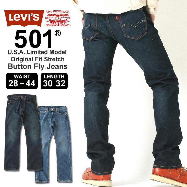 メンズファッション, ズボン・パンツ  Levis Levis 501 ORIGINAL FIT STRAIGHT JEANS Levis Levis 501 501 levis501 (USA)COP