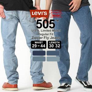 【送料無料】 リーバイス Levi's Levis リーバイス 505 ジーンズ メンズ リーバイス REGULAR FIT STRAIGHT JEANS ジーンズ メンズ ストレート ストレッチ デニムパンツ 大きいサイズ メンズ (USAモデル)【COP】