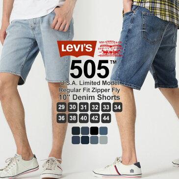 リーバイス Levi's Levis リーバイス 505 ハーフパンツ メンズ Levi's 505 REGULAR FIT SHORTS [Levi's505 Levis505 リーバイス ハーフパンツ メンズ デニム ハーフパンツ アメカジ ショートパンツ デニム]【COP】