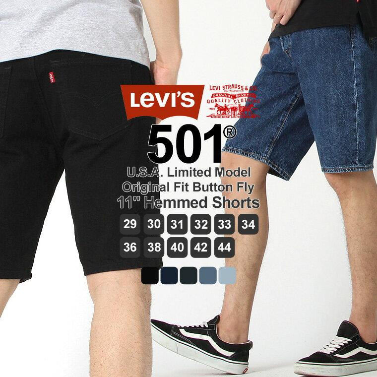 メンズファッション, ズボン・パンツ  501 USA Levis Levis Levis501 Levis501 W