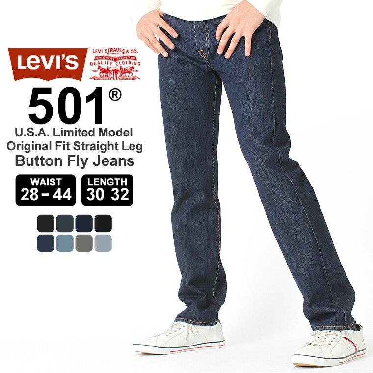 メンズファッション, ズボン・パンツ Levis Levis 501 501 usa 3032 2944 0115 0660 2331 (USA)COP