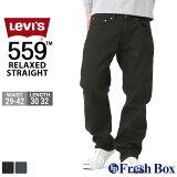 【送料無料】 Levi's リーバイス 559 ジーンズ メンズ ストレート リラックス デニムパンツ ワイド 大きいサイズ [levis-00559] (USAモデル)