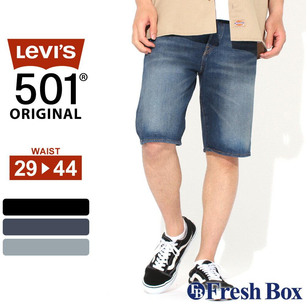 メンズファッション, ズボン・パンツ  501 36512 USA