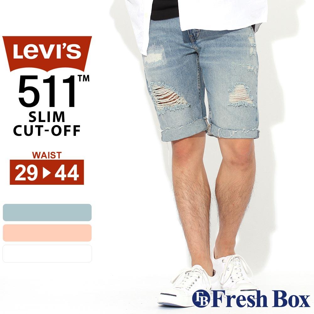 メンズファッション, ズボン・パンツ  511 36555 USA