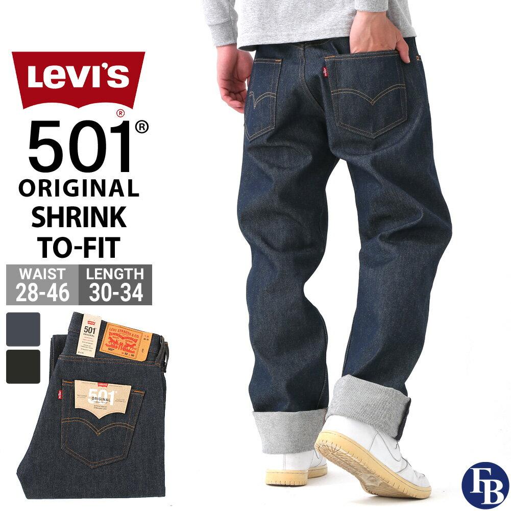 メンズファッション, ズボン・パンツ  501 USA Levis Levis W