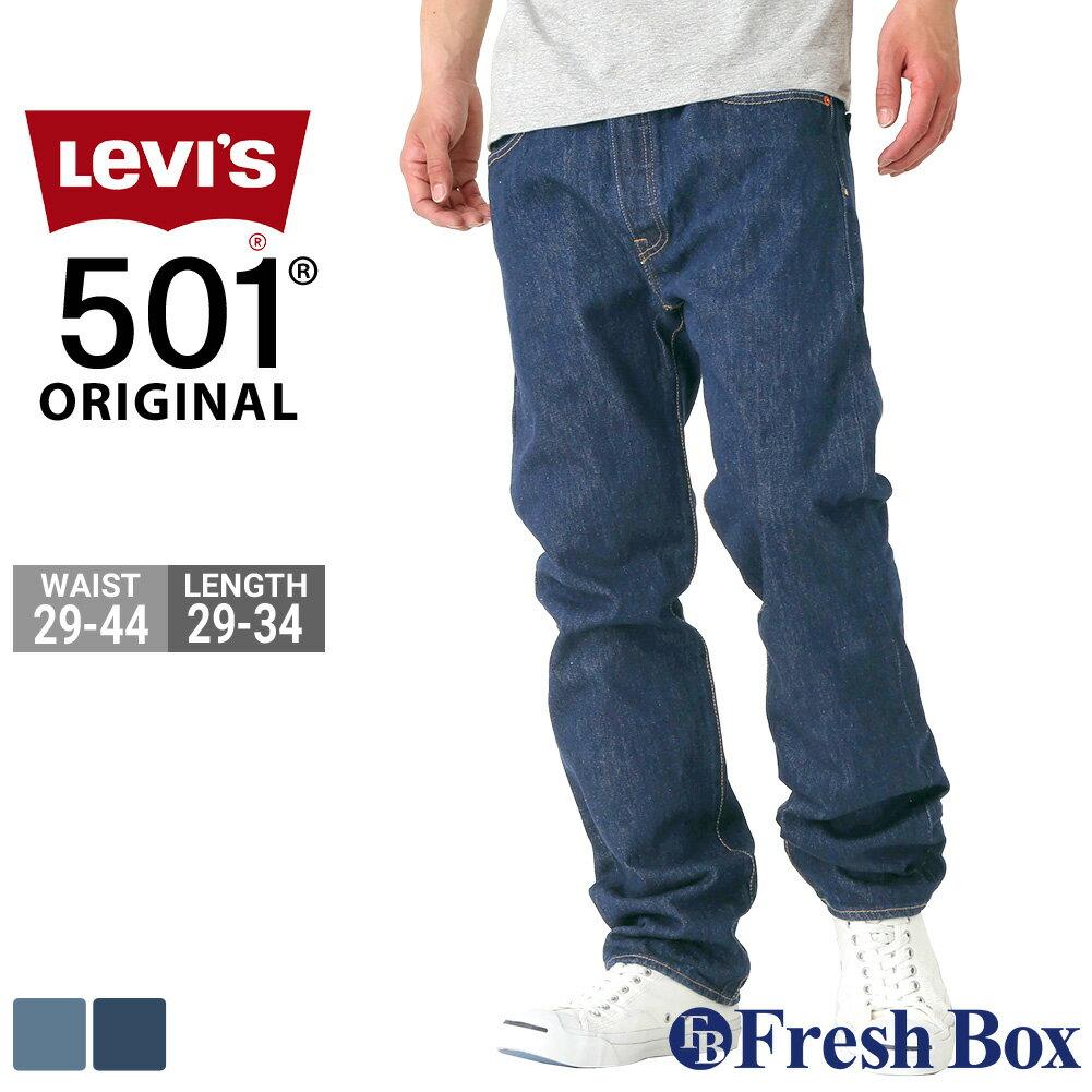 メンズファッション, ズボン・パンツ  Levis 501 usa 29303234 (USA) W