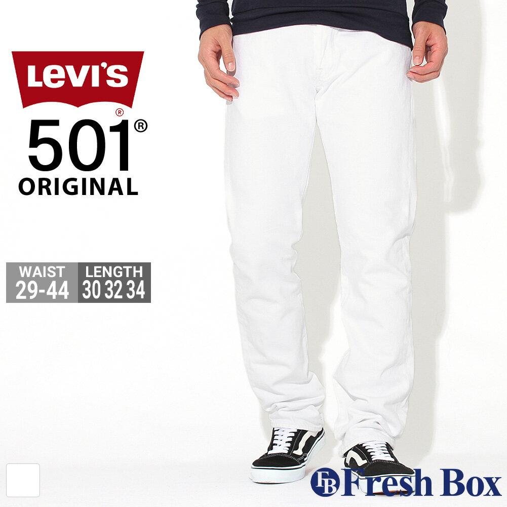 メンズファッション, ズボン・パンツ  Levis 501 levis-501-0651 (USA)