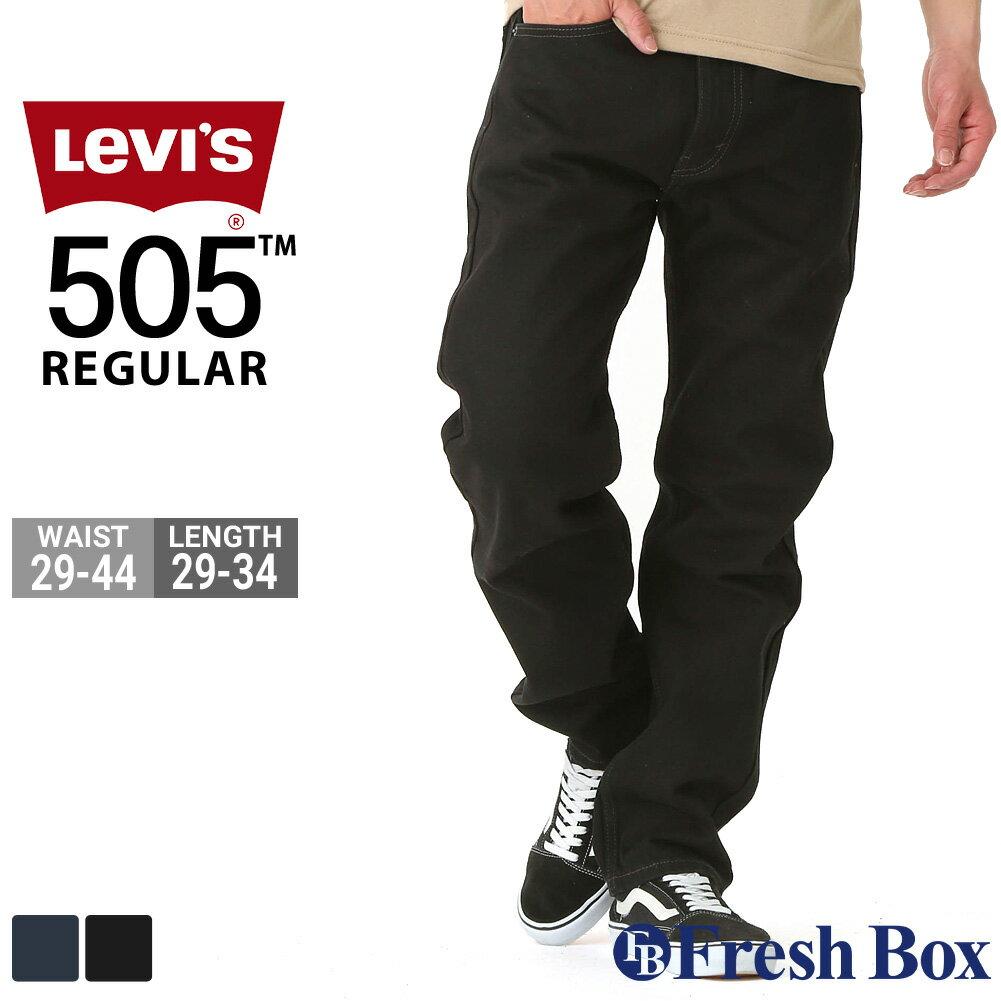 メンズファッション, ズボン・パンツ  Levis 505 29303234 (USA) W