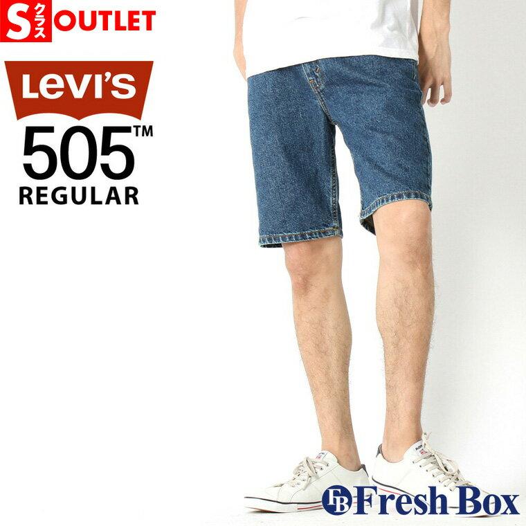 メンズファッション, ズボン・パンツ  Levis Levis 505 (outlet)