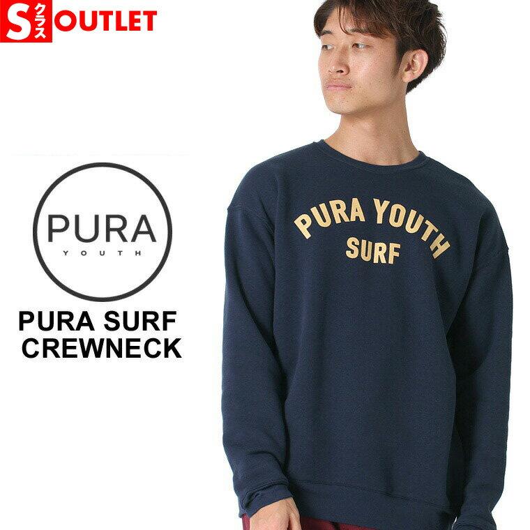トップス, スウェット・トレーナー  PURA YOUTH () (outlet)