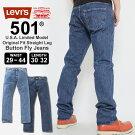 【送料無料】リーバイス501Levi's501Levis501リーバイス501ジーンズリーバイス大きいサイズメンズ[Levi's501Levis501リーバイス501ジーンズリーバイスジーンズメンズストレートジーンズ大きいサイズ](USAモデル)