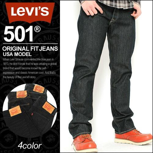 リーバイス Levi's Levis リーバイス 501 ブラック ジーンズ リーバイス ORIGINAL FI...