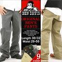 【送料299円】 ベンデイビス BEN DAVIS ベンデイビス ワークパンツ メンズ 大きいサイズ メンズ パンツ ベンデイビス パンツ メンズ ben davis ワークパンツ