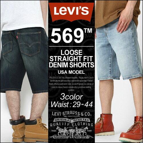 リーバイス Levi's Levis リーバイス 569 ハーフパンツ メンズ 大きいサイズ Levi's ...