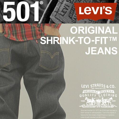 リーバイス Levi's Levis リーバイス 501-0000 LEVIS 501 ジーンズ メンズ ブラック ...