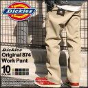 【目玉商品!1時間限定】Dickies ディッキーズ 874 ワークパンツ メンズ!【股下30/32】Dickies...