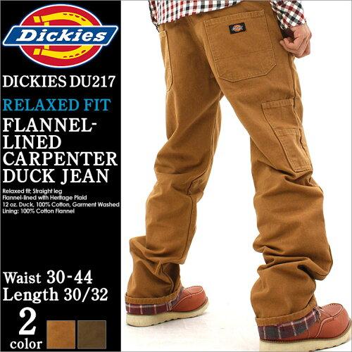 ディッキーズ Dickies ディッキーズ ペインターパンツ メンズ 大きいサイズ メンズ [...