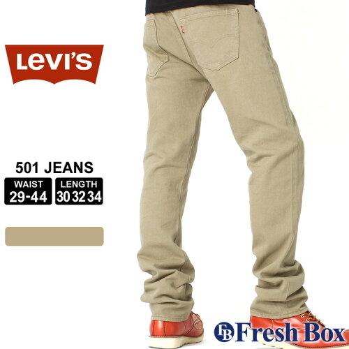 Levi's Levis リーバイス 501 COLOR WASH DENIM JEANS ジーンズ リーバイス 501 [Lev...