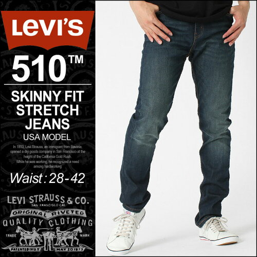 Levi's Levis リーバイス 510 SKINNY FIT JEANS リーバイス 510 スキニー [Levi's Le...