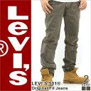 【送料無料】 リーバイス Levi's Levis リーバイス 501 ジーンズ リーバイス ORIGINAL FIT JEANS [Levi's 501 Levis 501 リーバイス 501 ジーンズ リーバイス ジーンズ 大きいサイズ ジーンズ ストレート デニム ジーパン levi's501 Levis501] (USAモデル)