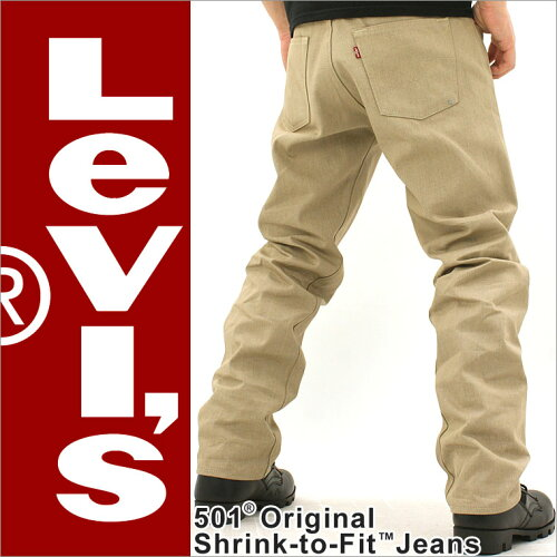 Levis Levis リーバイス 501 shrink-to-fit リーバイス 501 Levi's 501 Levis 501 ジ...