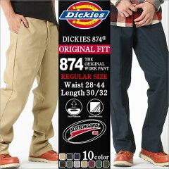ディッキーズ Dickies 874 ワークパンツ メンズ 《2本で送料無料》 ディッキーズ 874 ワークパンツ チノパン 874 dickies ディッキーズ パンツ 作業服 作業着 大きい ディッキーズ dickies 黒 ブラック カーキ 36インチ 38インチ 40インチ 42インチ 44インチ (USAモデル)