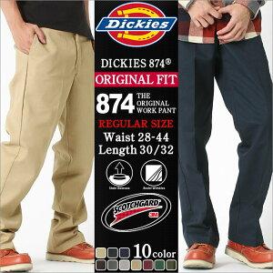 ディッキーズ dickies 874 ディッキーズ ワークパンツ メンズ チノパン メンズ Dickies ディッ...