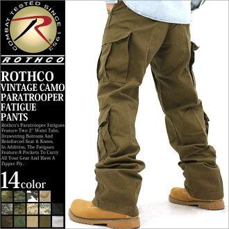 freshbox | Rakuten Global Market: ROTHCO rothco pants 8-Pocket ...