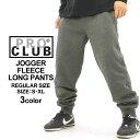 PRO CLUB プロクラブ スウェットパンツ メンズ 裏起毛 ジョガーパンツ スウェット 大きいサイズ メンズ パンツ ブラック グレー XL LL (USAモデル)