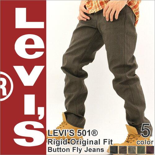リーバイス Levi's Levis 501 ジーンズ メンズ 大きいサイズ Shrink-To-Fit リーバイ...