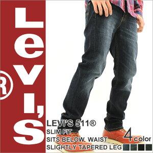 リーバイス 511 Levi's 511 Levis 511 リーバイス スキニー ジーンズ スキニーパンツ スキニー...